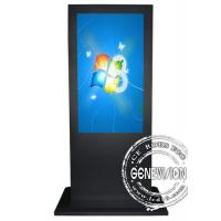 Buy cheap 42 Inch Touch Screen Kiosk All-in-one PC with Intel NM10 Express Chipset from wholesalers