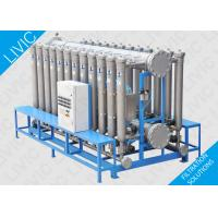 Buy cheap Industrial Water  Filter 304 / 316L , Tubular Membrane Filtration For Cooling System from wholesalers