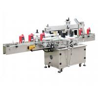 Buy cheap 12000BPH Automatic Labeling Machine Magic Eye Control Feeding Material from wholesalers