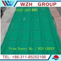 Buy cheap Beautiful  metal roofing sheet / pre painted galvanized steel sheet made in China from wholesalers