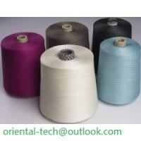 Buy cheap 2/15NM 45% nylon 25% wool 15% alpaca 15% viscose knitting yarn with very good quality and competitive price 2018 from wholesalers