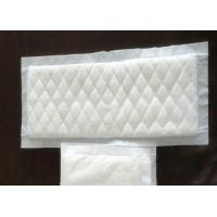 Buy cheap absorbent extra soft Maternity sanitary Pad from wholesalers