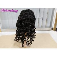 Buy cheap Loose Wave Black Human Front Lace Wigs Brazilian Hair Full Cuticle from wholesalers