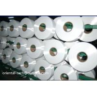 China 100% Polyester Yarn FDY on sale