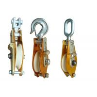 Buy cheap 1T Double Wheel Tower Erection Tools Aluminium Alloy Side Panel Snatch Block from wholesalers