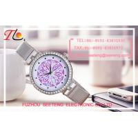 Buy cheap beautiful and fashion ladies watch with alloy band customized colorful dial from wholesalers
