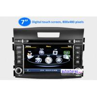 Buy cheap Honda Sat Nav DVD for CR-V CRV Auto Radio GPS Navigation Multimedia DVD Headunit from wholesalers