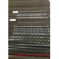 Buy cheap TOBO STEEL Group Austenitic Thin Wall Large Diameter Seamless Stainless Steel Tubing TP321/1.4541 from wholesalers