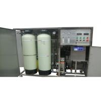 Buy cheap Industrial Water Purification Reverse Osmosis System , Containerized Water Treatment Plant from wholesalers