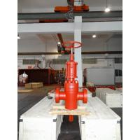 Buy cheap FLS Type Hydraulic Operated Gate Valve, 2-1/16 5K, R24 Flanged End, API6A PSL3 PR1 PU EE from wholesalers
