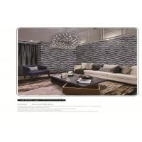 Buy cheap PVC vinyl wallpaper modern style removeable 3D effect washable waterproof from wholesalers