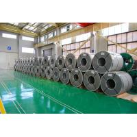 Buy cheap Hot Rolled Stainless Steel Coil with AISI 201 304 316 430 310 904 mill edge from wholesalers