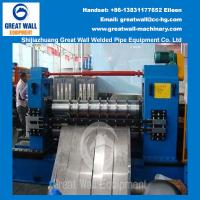 Buy cheap Middle Thick Sheet Slitting Line from wholesalers