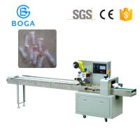 Buy cheap Flexible Bag Length Cookie Packaging Machine Hookah Plastic Mouth Tips Seal from wholesalers