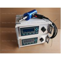 Buy cheap Industrial Portable 28Khz Ultrasonic Weding Pistol With Digital Generator from wholesalers