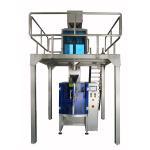 Buy cheap VFFS packaging machine seeds/grain/Cookies nut packaging machine from wholesalers