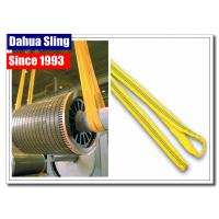 Buy cheap 100% Polyester Endless Webbing Sling Flat Endless Belt For Construction Industry from wholesalers