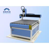 Buy cheap Light Duty CNC Router RF-1212-1.5KW from wholesalers