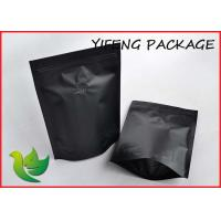 Buy cheap Black Bottom Gusset Coffee Plastic Stand Up Pouches With Valve And Reclose Zipper product