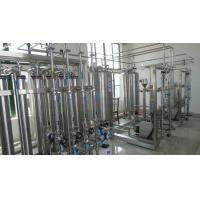 Buy cheap 3Q Document  Qualification EDI WFI Pharmacy RO DI Water / PW Plant from wholesalers