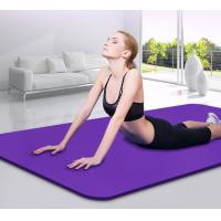Buy cheap 2016 Hot Sale Non Slip PVC Thick Yoga Mats With Carry Strap ,Available 10 Colors Choice,Eco-Friendly from wholesalers