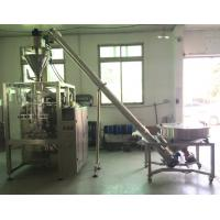 Buy cheap Full Automatic Powder Packaging Machines For Chemical Industry Powder from wholesalers