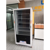 Buy cheap Smart Coin Operated Vending Machine , Energy Saving Food And Drink Vending Machine, Remotely Control Energy, Micron from wholesalers