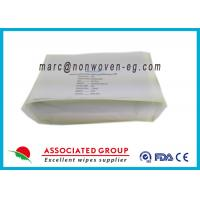 Buy cheap Hospital Patient Non Alcoholic Baby Wipes Adult WipesFor Incontinence from wholesalers