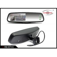 Buy cheap Security Wireless Car Rearview Mirror With Front And Rear View Camera  from wholesalers