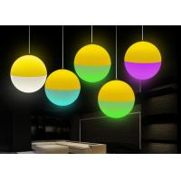 Buy cheap Special Design  Suspension Light Type 30cm Globe  Pendant Light from wholesalers