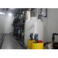 Buy cheap RO Water Machine RO Plant Water Treatment System Produce Pure Water from wholesalers