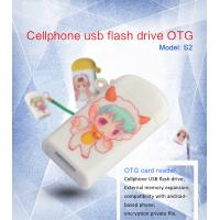 Buy cheap SIICONE ENCRYTION OTG USB FLASH MEMORY to pretect your private file product