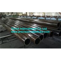 Buy cheap Hydraulic Cold Drawn Seamless Steel Tube EN10305-1 42CrMo4 34CrMo4 ISO 9001 from wholesalers
