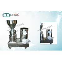 Buy cheap Stainless Steel Lab 2um Colloid Mill Machine from wholesalers