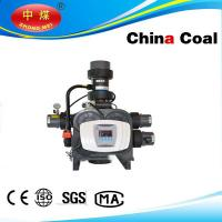 Buy cheap Soften valve 63550(F96A1) 63650(F96A3) from wholesalers