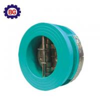 Buy cheap Hot Sale! Factory Direct Sale Cheap Price Dual Plate Check Valve Made in China from wholesalers