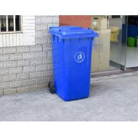 Buy cheap Trash Bin Suppliers from wholesalers