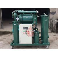 Buy cheap Multifunction Insulation Oil Purifier Machine By Vacuum Oil Filtration from wholesalers