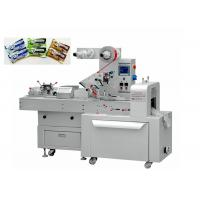 Buy cheap 50Hz Automatic Cutting And Wrapping Machine For Milk Candy Cylindrical Shape from wholesalers