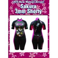 Buy cheap Wetsuits,Diving Suits,Neoprene,Sportswear from wholesalers