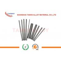 Buy cheap Superalloy- GH3600 Inconel 600 Bar for thermowell in corrosive environment from wholesalers