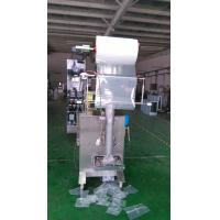 Buy cheap Seasoning powder packing machine 304 stainless steel ND-F398 for 1-1800g from wholesalers