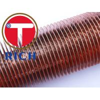 Buy cheap C10200 Cold Drawn Seamless Low Fin Tube For Boiler And Heat Exchanger from wholesalers