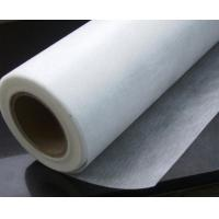 Buy cheap fiberglass Surface tissue mat for hand lay up  from wholesalers