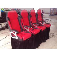Buy cheap Popular 4D cinema equipment hydraulic brake and dynamic effects electric chair product