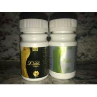 Buy cheap 100% Lida Weight Loss Pills , Gold Black Natural Slim Capsules Herb Plant Material from wholesalers