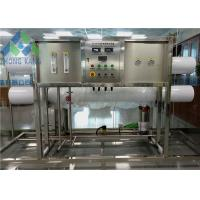 Buy cheap Cosmetic Industry Process Commercial Water Purification Systems , Commercial Ro Unit from wholesalers