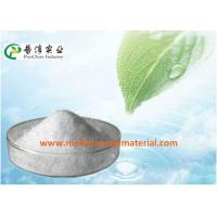 China Giant Knotweed Natural Plant Extracts Resveratrol 98% Preventing Cancer Antioxidation on sale