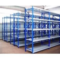 Buy cheap Metal Shelving Storage Shelves Lean Manufacturing from wholesalers