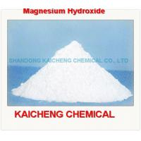 Buy cheap active mgo from magnesium hydroxide with 88%-98% purity for Silicone Control Cable from wholesalers